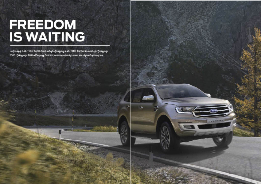 Ford Everest Ambiente  2.2 6AT 2WD 2019