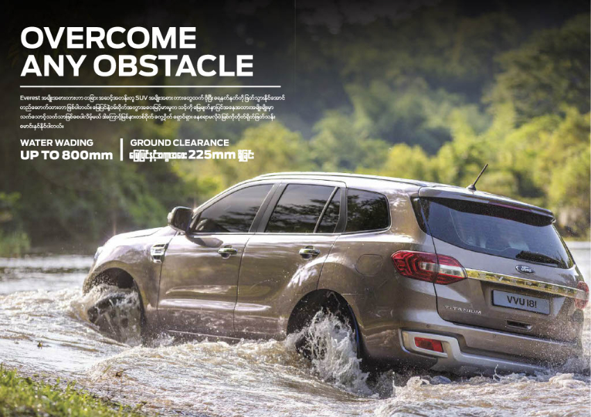 Ford EverestAmbiente  2.2 6AT 2WD 2019 , New Car for sale in myanmar market and price