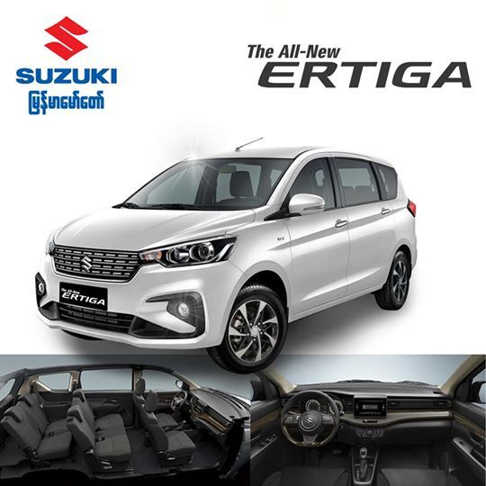 Suzuki Ertiga  2020 , New Car for sale in myanmar market and price