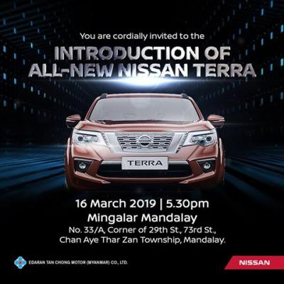 All New Terra Nissan Launching In Mandal myanmar car