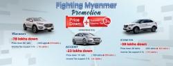 Hyundai Fighting Myanmar