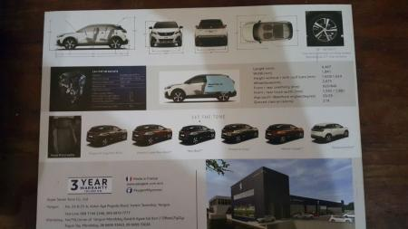 New Peugeot 3008 SUV 0 do Next Generation Peugeot SUV 2008
