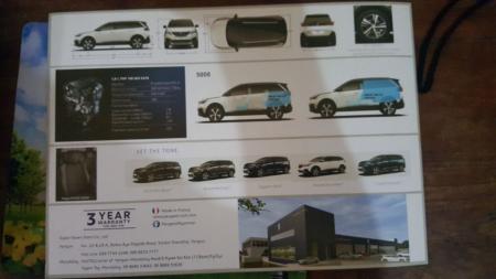 New Peugeot 5008 SUV 0 do Next Generation Peugeot SUV 2008