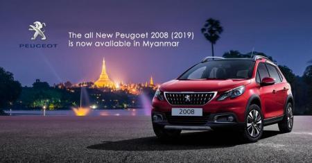 Next Generation Peugeot SUV 2008