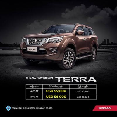 Nissan Terra Car Special Offer myanmar car