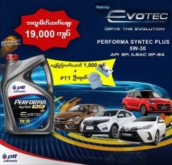 PTT Lubricants Myanmar