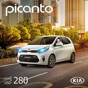 Luxury Grade KIA Picanto Car Monthly Payment of USD 280