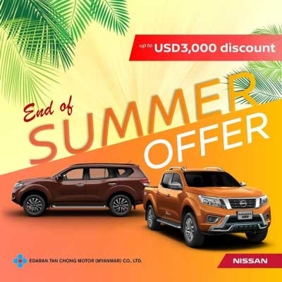 nissan car summer offer myanmar car