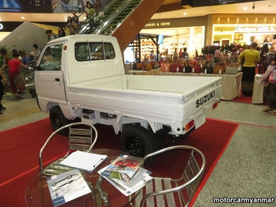 myanmar car event 18 50.j Suzuki Cars At Myanmar Plaza (7 June 2019)