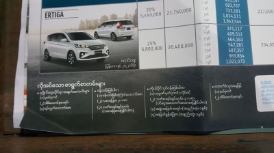 myanmar car event 18 64.j Suzuki Cars At Myanmar Plaza (7 June 2019)