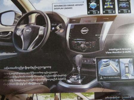 new nissan terra car laun NISSAN TERRA LAUNCHING 2019